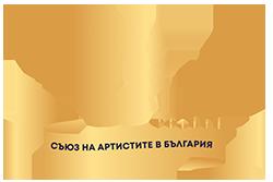 САБ Лого